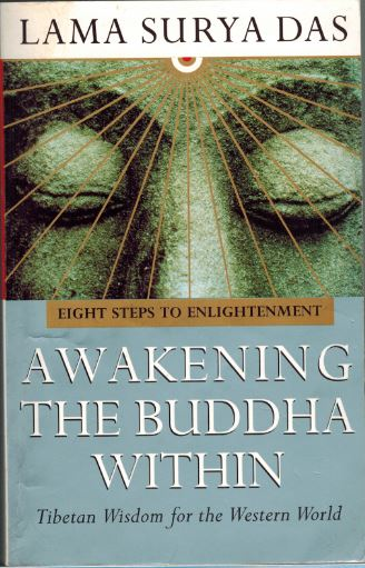 Buddha Within 1997 001