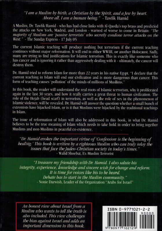 Roots of Jihad 2005 BACK COVER