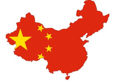 china-1020914_1280