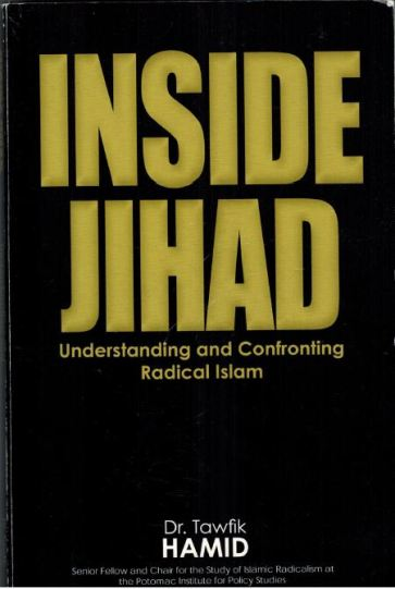 INSIDE JIHAD 2008