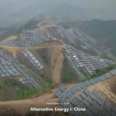BLOG ALTERNATIVE ENERGY I CHINA SEP 23 2018