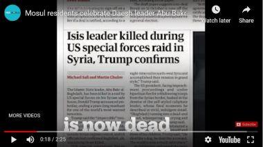 Abu Bakr al Baghdadi 002