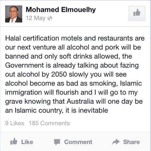 MOHAMED ELMOUELHY 120517