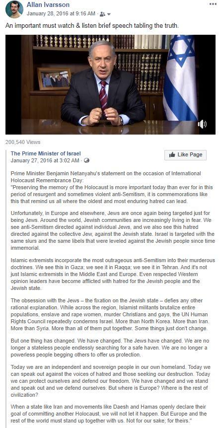 ISRAEL HOLOCAUST 28 JAN 2016 001